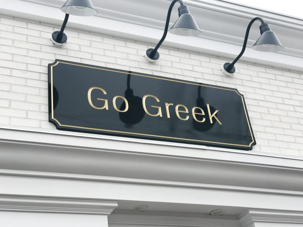 Go Greek Garden City