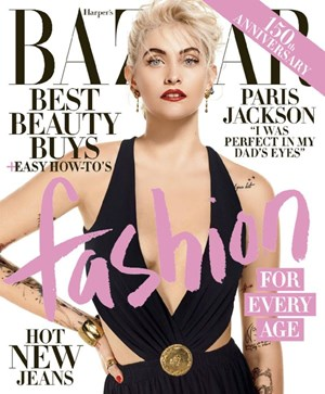 Beauty Gift: Beauty Magazine Subscription
