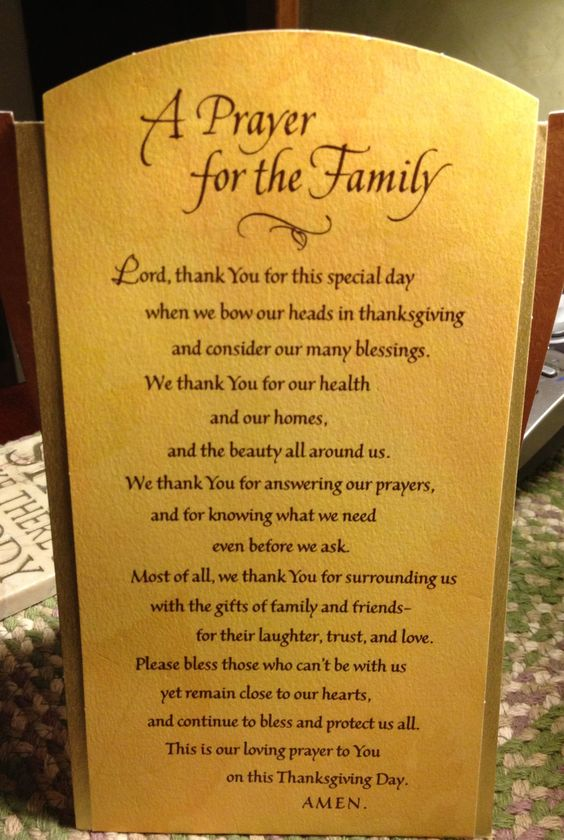 Thanksgiving prayers for the family lady and the blog altavistaventures